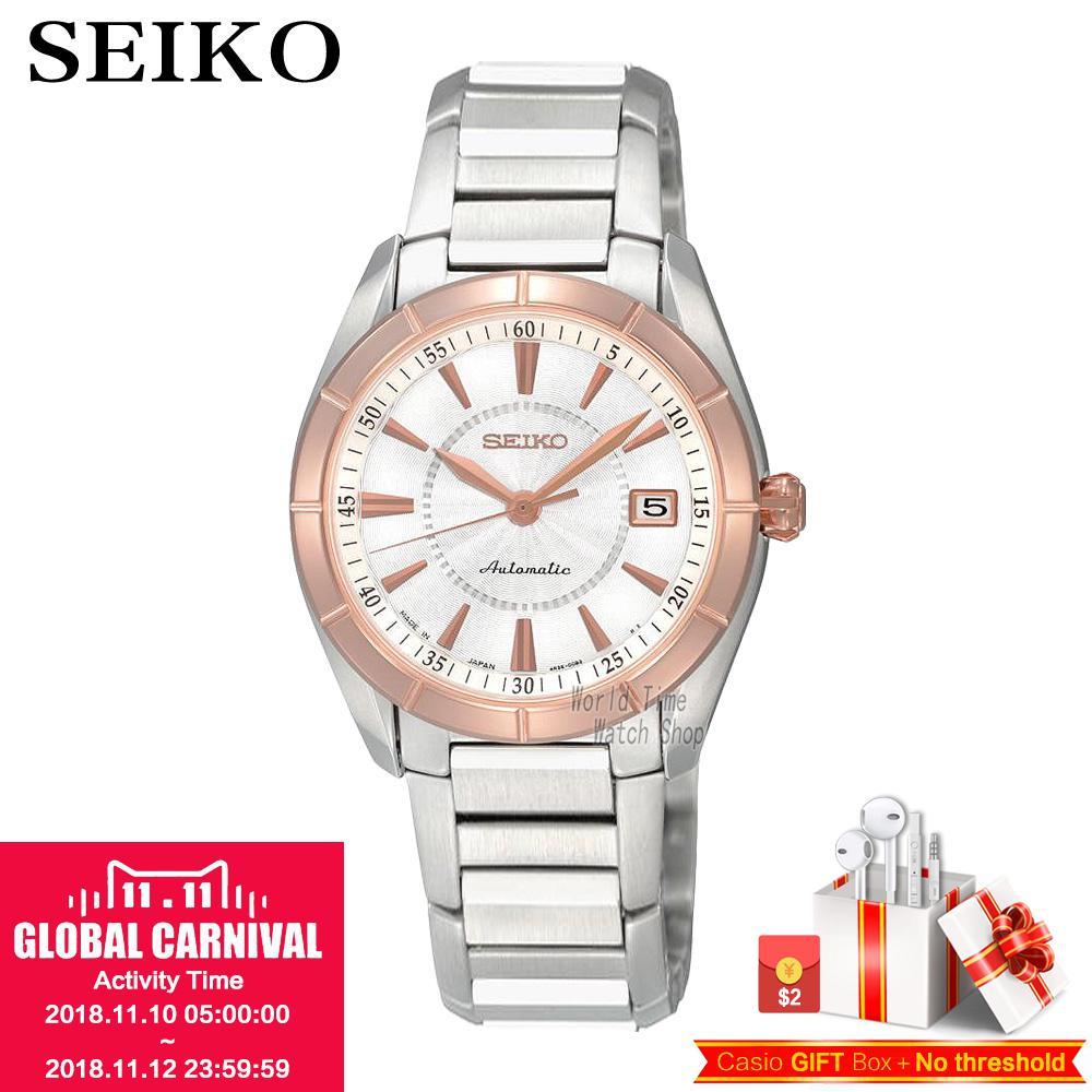 SEIKO Watch No. 5 Automatic Leisure automatic mechanical watch SNK567J1 SNXM19J5 SNK561J1 SNK569J1 SNK579J1 SRP106J1 SNKN09J1 цена и фото