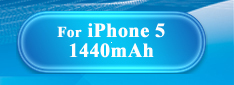For-iPhone_16