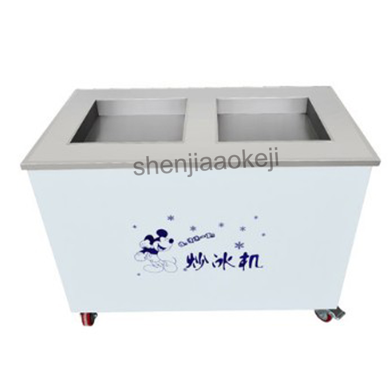 220V Commericial stainless steel double pan fried ice cream machine fruit sand ice fried yogurt maker Fried ice machine 1PC