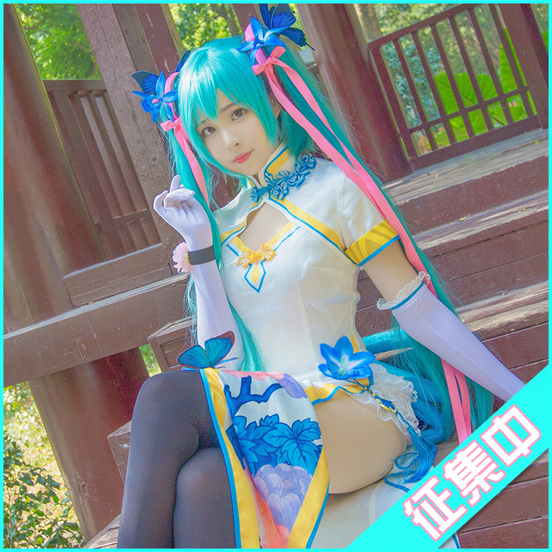 [per-sale]-2018-font-b-vocaloid-b-font-miku-chinese-cheongsam-dream-singer-gorgeous-dress-cosplay-costume-for-halloween-carnival-free-shipping