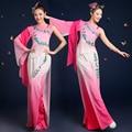 Mulher trajes de dança Folclórica Chinesa fã guarda-chuva clássico lantejoulas rosa peônia Bordado Hanfu roupas de dança yangko Jasmim