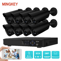 Mingkey 8 Channel AHD Security Camera System 1080P Surveillance Camera DVR Kit 8x 2 0MP Outdoor