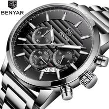 Элитный бренд Benyar для мужчин часы Полный сталь спортивные наручные часы для мужчин армия военная Униформа человек кварцевые наручные часы Masculino