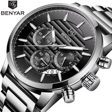 Luxury Brand Benyar Men Watches Full Steel Sports Wrist watch Men's Army Military Watch Man Quartz Clock Relogio Masculino