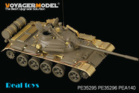 Voyager MODEL 1/35 SCALE military models #PE35295 Russian T 55A Medium Tank (For TAMIYA 35257) plastic model kit