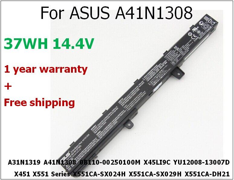 ФОТО 37Wh laptop battery for ASUS A41N1308 A31N1319 0B110-00250100M X45LI9C YU12008-13007D X451CA  X551CA  X551CA-SX024H