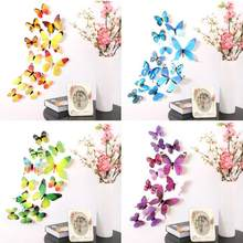 12pcs Decal Wall Stickers Home Decorations 3D Butterfly Rainbow Party Desk Fridge Wall Tiles Decor Selfadhesive Adornment #A(China)