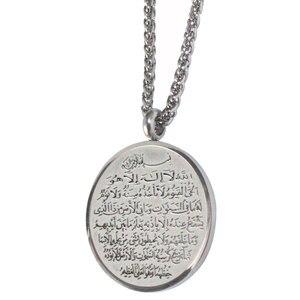 Image 1 - AYATUL KURSI islam Allah musulmano dellacciaio inossidabile del pendente della collana