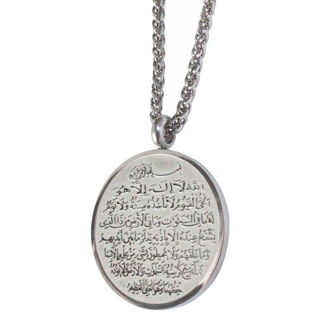 AYATUL KURSI islam Allah musulmano dellacciaio inossidabile del pendente della collana