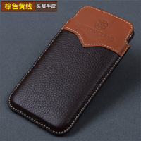 New Fashion Luxury Genuine Leather Sleeve Pouch For Sony Xperia XZ1 Case Handmade Cow Phone Cover