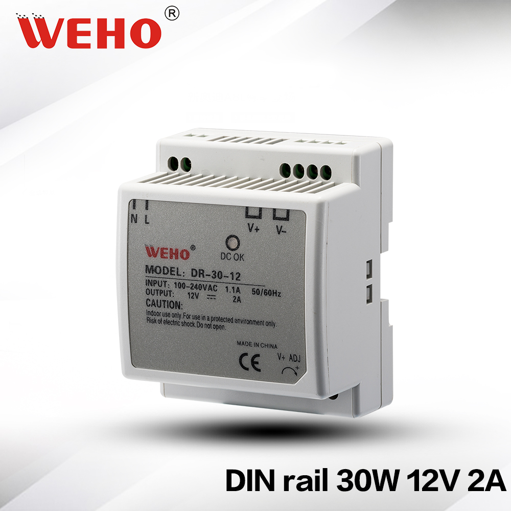 (DR-30-12) Cooling Aluminum shell 30w 12v dc power supply 30w 12v din rail power supply