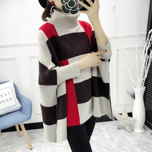 2017 Pregnant Women Fashion Autumn and winter Collar New Character Pocket Hit Sleeve pregnancy Loose Cashmere maternity Sweater