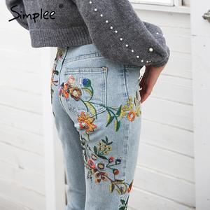 Simplee women pants high waist jeans femme denim skinny