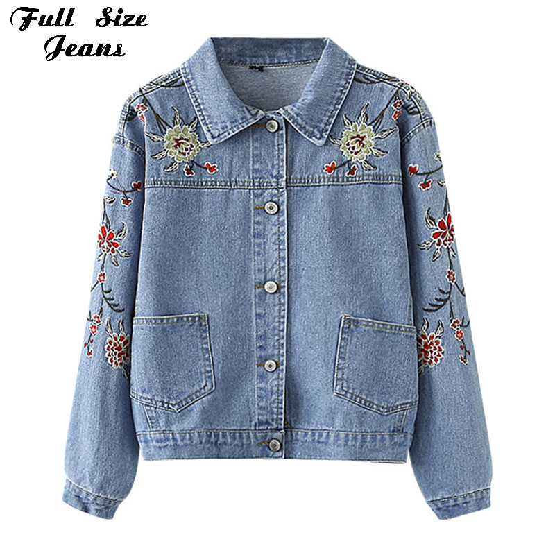 Popular Jean Jacket 3xl-Buy Cheap Jean Jacket 3xl lots from China ...