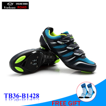TIEBAO bicycle shoes road zapatillas hombre bisiklet womens athletic equitation men racing road bike shoe sapatilha
