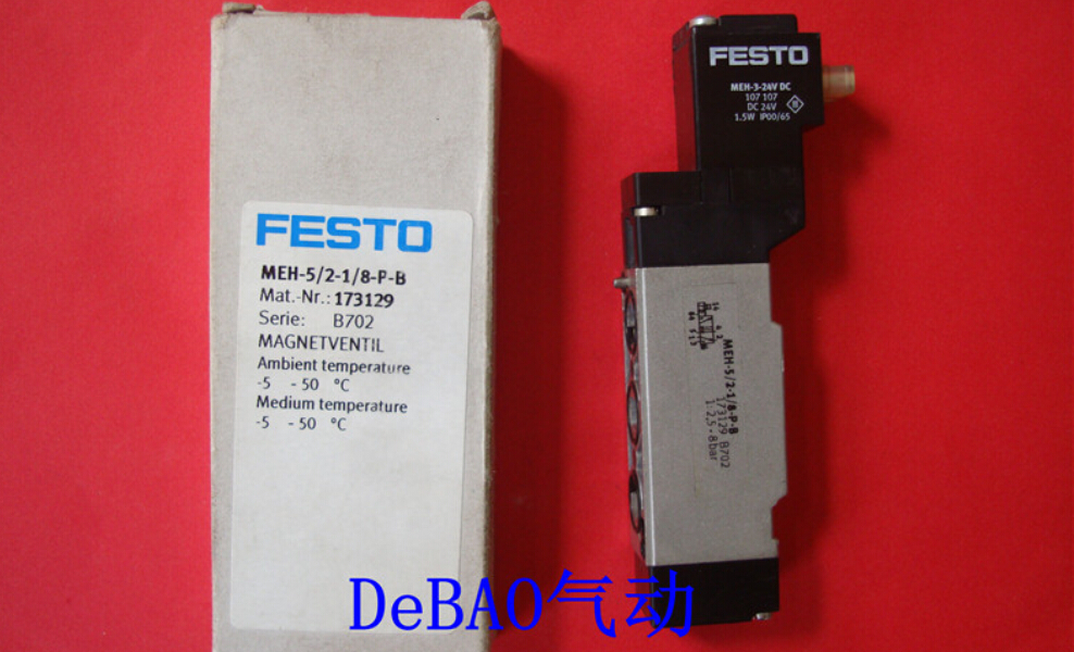 173129 MEH-5/2-1/8-P-B solenoid valves body FESTO without Coil free shipping mlh 5 1 4 b 533138 solenoid valves body festo without coil free shipping