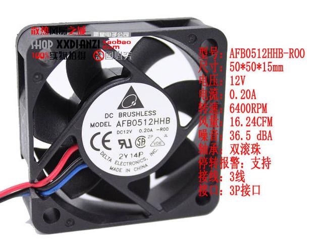 5015 fã servidor 0.20A 12 V alta velocidade AFB0512HHB-FOO