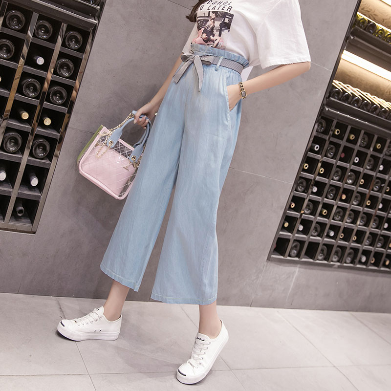 Hot sale Autumn summer sky blue   pants     capris   Women wide leg   pants   stretch Waist Casual long cropped   Pants   loose kpop Trousers