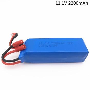 11,1 V 2200mAh para BAYANGTOYS X16 x21 x22 recambios de cuadrirrotor RC batería 11,1 V lipo batería para RC Cámara Drone Accesorios