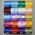 Бесплатная доставка 10 см одного лица атласная лента, 20 М/roll/Lot 20 цвета могут опция подарок упаковка Свадьбы пояса HOHO