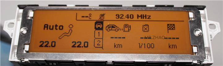 Prix pour Écran support USB Double-zone air Bluetooth Affichage jaune moniteur 12 broches pour Peugeot 307 407 408 écran citroen C4 C5 écran