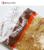 Sabor a Miel Beautome 2016 Verano Caliente Película Caliente Depilatoria Duro Pellets De Granos de cera de Depilación Bikini Depilación Crema De Belleza 300g
