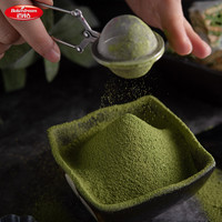 Bakerdream 800g Matcha Green Tea Powder Shelf life 18 Months
