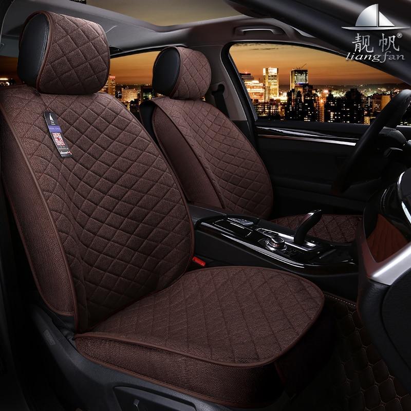 1шт передняя крышка сиденья для водительского сиденья волокна белье сиденье автомобиля включает сиденья универсальный Fit авто аксессуары укладка 1631