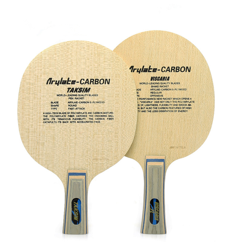 Professional Carbon Fiber Table Tennis Racket Blade 5 layers pure wood and 2 layers arylate carbon viscaria FL ping ping balde ping by 2015