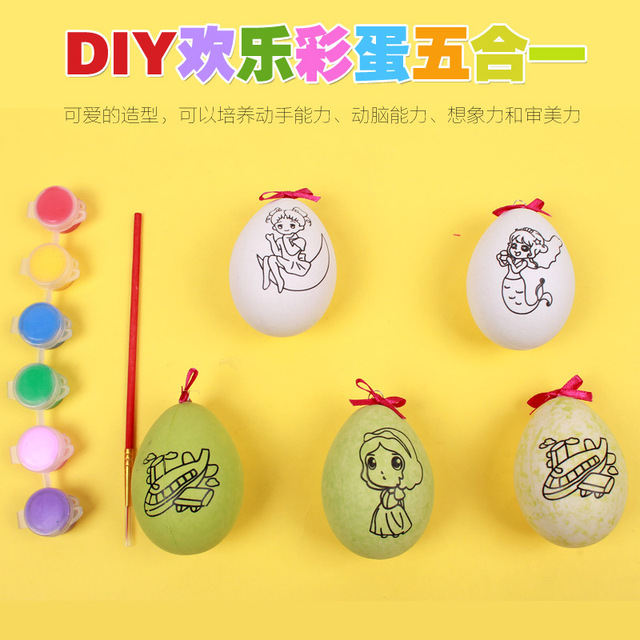 Happy easter egg diy children cartoon painting and hand painted happy easter egg diy children cartoon painting and hand painted eggshell handmade children toy easter negle Images