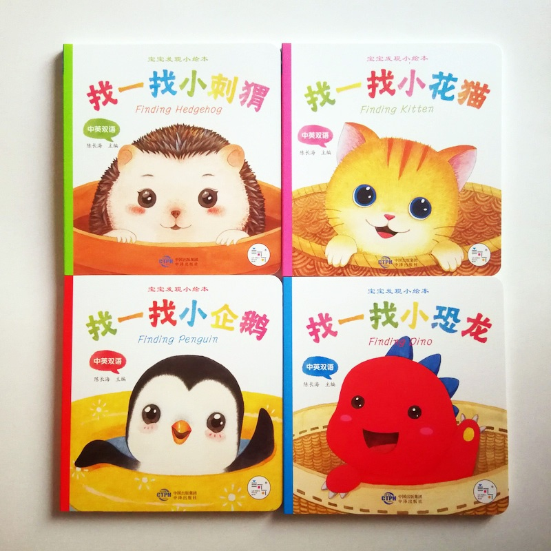 Finding Hedgehog/Finding Kitten/Finding Penguin/Finding Dino Board 4 Books  0-2 Years Old Bilingual  Children's Books finding promise