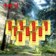 9PCS Herb Reishi Lingzhi Spore Oil Soft Gel Triterpenes 20g 100g anti cancer Reducing the side