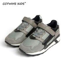 CCTWINS ДЕТИ 2017 весной девочка натуральная кожа повседневная обувь для детей мода спорт белый тренер мальчик бренд тапки плоские