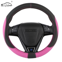 O SHI CAR Steering Wheel Cover Beautiful/Auto Steering-Wheel Case Protector Universal 38cm for Car,Truck,SUV,etc.Factory direct