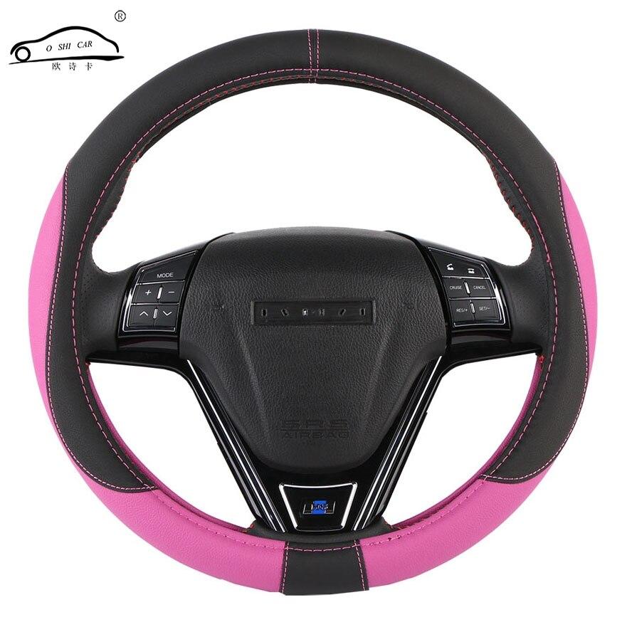 O shi carro volante capa bonita/auto volante-roda caso protetor universal 38cm para carro, caminhão, suv, etc. direto da fábrica