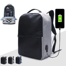Anti-theft Backpack Waterproof Travel Laptop Bag With USB Charging Port High-capacity  Notebook Computer Case Sleeve Bag For Men
