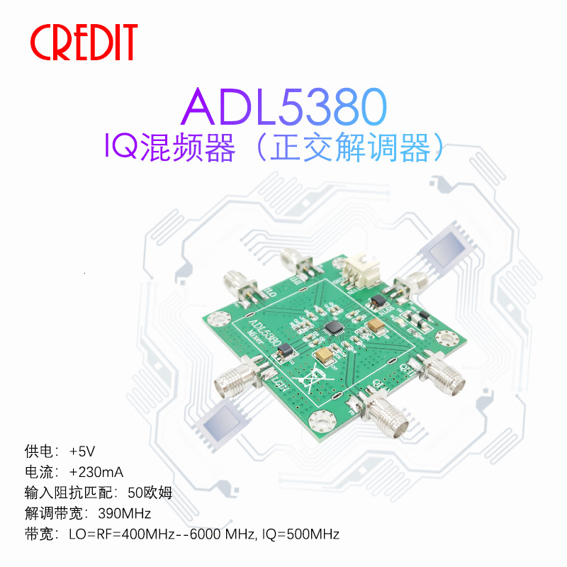 ADL5380 High Performance IQ Mixing Module Quadrature Demodulator Downmixer 6GHz Mixer
