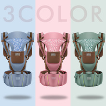 Baby Carrier Kangaroo Bag Breathable Front Facing Cotton 4 in 1 Infant backpack Pouch Wrap baby Sling for newborns 719
