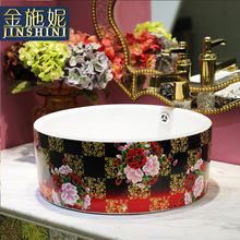 Gold jingdezhen ceramic art bathroom table basin wash basin 6097 хлопушка miland конфетти 60 см