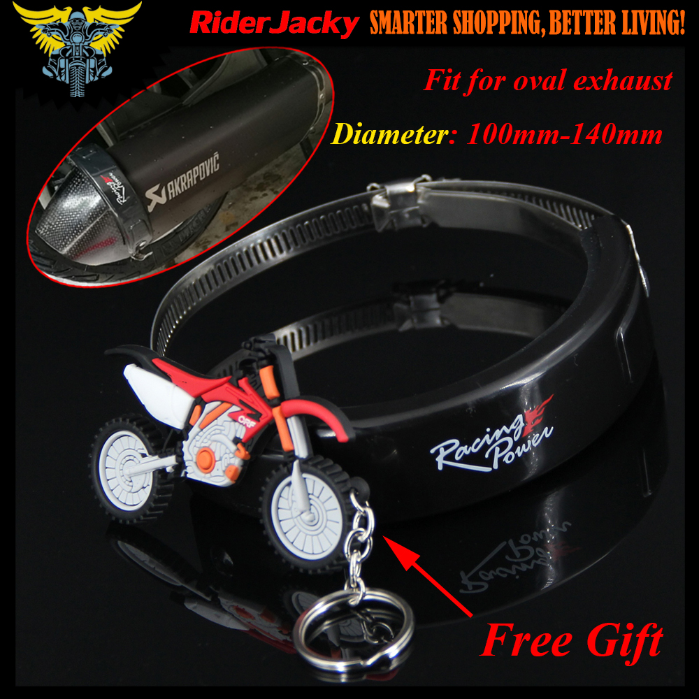 Universal Motorcycle Oval Exhaust Protector Can Cover For 100mm-140mm Motorbike