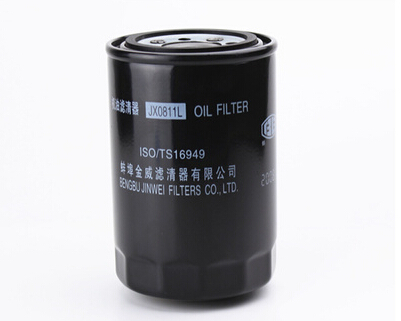 YTO tractor parts, the Oil filter JX0811L  for YTO engine LR4105 taishan ts250 254 300 304 tractor parts set of fuel and oil filter for engine fd295t or fd2100t