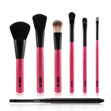 7pcs/set Professional Makeup Brushes Set Kit Facial Cheek Eyebrow Eyeshadow Powder Foundation Brush Cosmetics Make up Tools 2017 цена