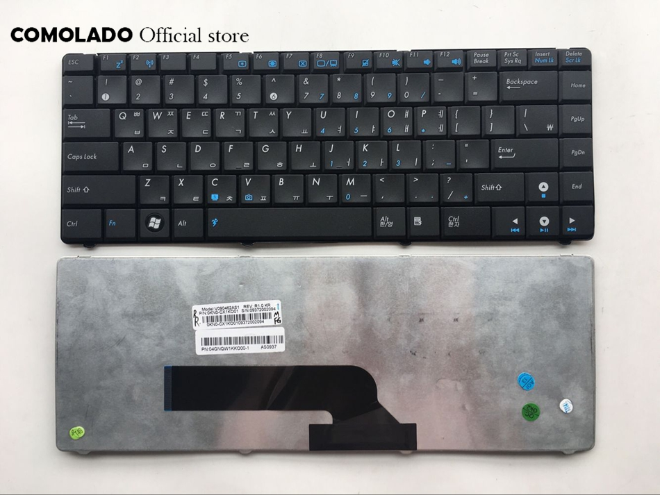 Asus K40C Notebook Keyboard Driver for Windows 7