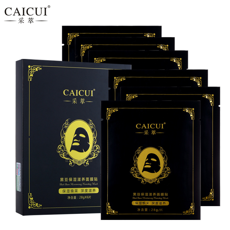 CAICUI Black Beans Plant Collagen Crystal Mask Activated Carbon Facial Mask Oil control Moisturizin Skin Care 10pcs/lot 2017 Hot