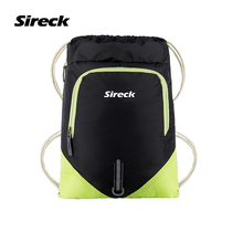 Sireck Outdoor Sport GYM Bags Men Women Cycling Travel Fitness Yoga Mini Backpack Rucksacks Camelback Bolsa Mochilas Deportivas