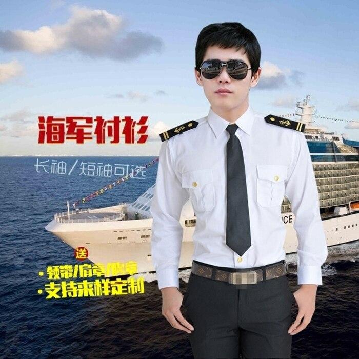 Capitaine uniforme marine chemise pilote chemise marinière chemise coréenne fit version manches courtes manches longues blanc eté vêtements