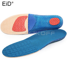 Sport Running EVA Flatfoot Orthotics Cubitus Varus Orthopedic Arch Pain Relief Support Shoes Insoles Insert Pads