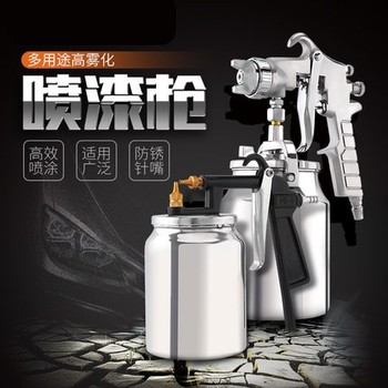 цена на Pneumatic Spray Gun Paint Woodworking Metal Wall Spray Multi-purpose Spray Guns