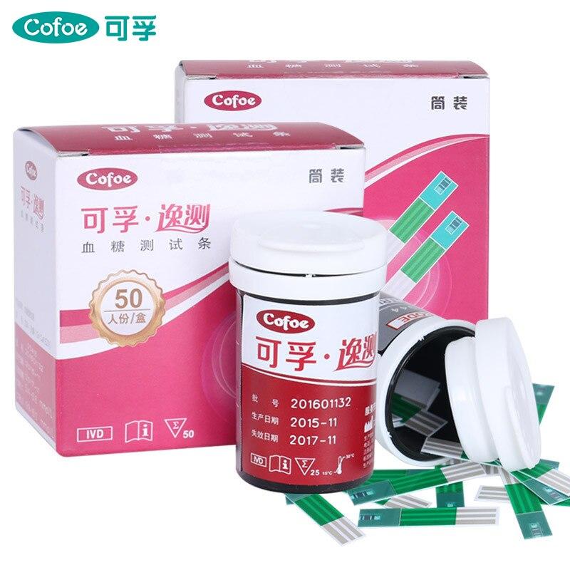 Cofoe Yice 50/100 pcs Bandelettes de Test de Glucose Dans Le Sang avec Aiguilles Lancettes Seulement pour Cofoe Yice Sang Glucomètre le diabète Test