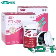 Cofoe Yice 50/100 шт. глюкозы в крови Тесты полоски с иглами ланцеты только для Cofoe Yice глюкометр диабет Тесты